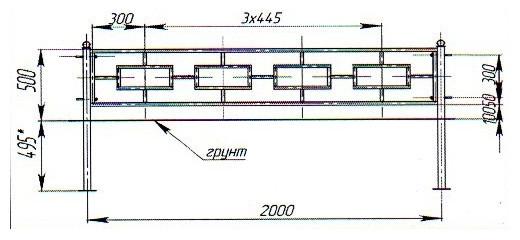 Ограждение ОГ-09